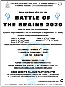 battle of the brains'20_Page_1