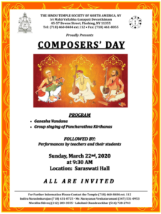 composers' day'20