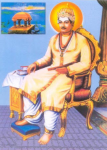 Sri Basaveswara