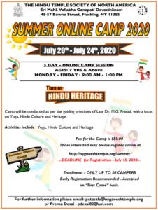 summer camp2020