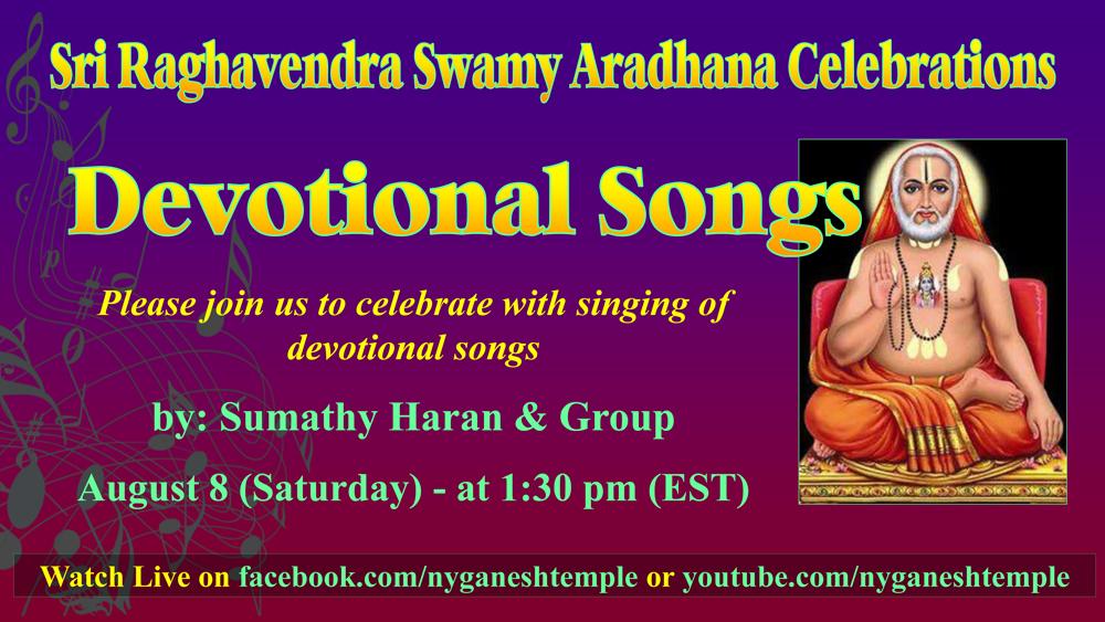 Raghavendra Swamy Aradhana-Cultural