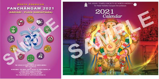 Hindu Temple Calendar 2021 Images