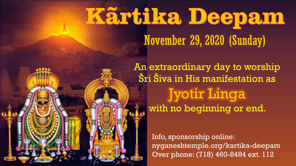 Kartika_Deepam