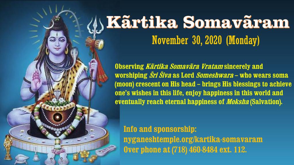 Kartika_Somavaram